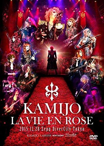 LA VIE EN ROSE KAMIJO -20th ANNIVERSARY BEST- Grand Finale Zepp DiverCity Tokyo