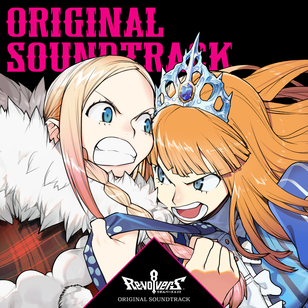Re-volvers8 ORIGINAL SOUNDTRACK