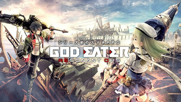 God-Eater-Resonant-Ops-Ann_10-07-17
